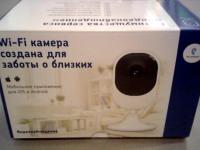 Wi-Fi HD-видеокамера DS-2CD-VC1