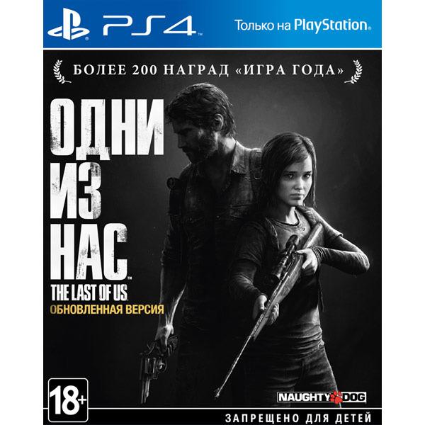 Диск PS4 Одни из нас. Обновленная версия