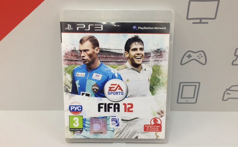 Диск на PS3 FIFA 12