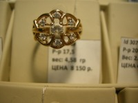 Кольцо вставки Золото 585 (14K) вес 4.58 г