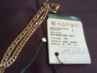 Браслет Золото 585 (14K) вес 6.76 г