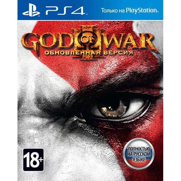 Диск PS4 God of War III Обновленная версия