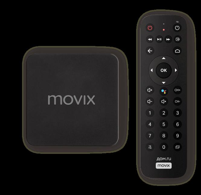 ТВ-приставка - Movix Pro Voice(Android)