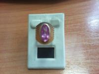 Кольцо с камнем Золото 585 (14K) вес 7.46 г