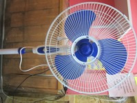 Вентилятор binaton
