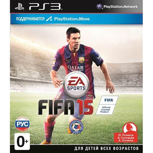 Диск PS3 FIFA 2015