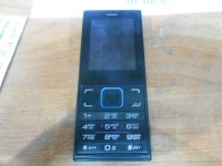 Телефон Vertex d513
