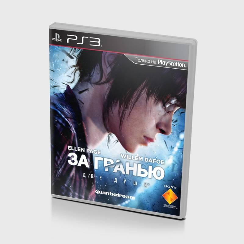 Диск на PS3 За гранью: две души