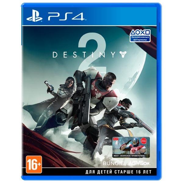 Диск PS4 Destiny 2