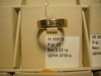 Кольцо обручальное Золото 585 (14K) вес 2.10 г