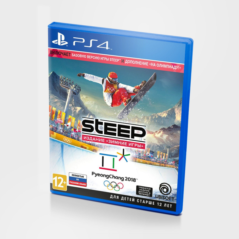 Диск для PS4 Steep