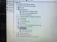 Нетбук Acer p5we6