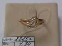 Кольцо без вставок Золото 585 (14K) вес 1.34 г
