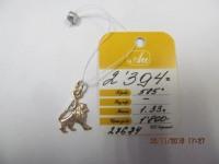 Подвеска Лев, с синтетической вставкой, б/у, п/ц Золото 585 (14K) вес 1.33 г