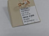 Кольцо с камнем  Золото 585 (14K) вес 1.57 г