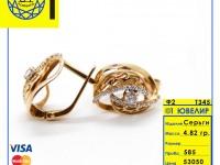 Серьги с камнями   Золото 585 (14K) вес 4.82 г
