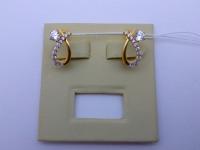 Серьги с камнями Золото 585 (14K) вес 2.96 г