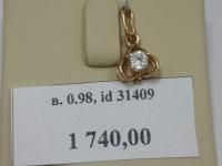 Подвес с камнем  Золото 585 (14K) вес 0.98 г