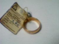 Обручальное кольцо Золото 585/583 обручальное кольцо вес 5.60 г
