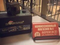 Boscam HD