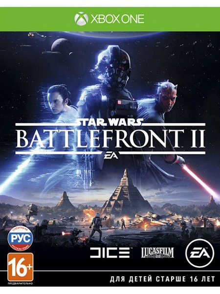 Диск Xbox One Star Wars Battlefront II