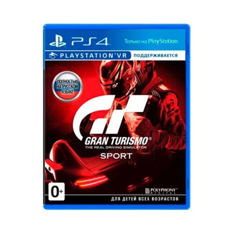 Диск для PS4 Grand Turismo Sport