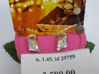 Серьги гвоздики вставка дефор. Золото 585 (14K) вес 1.45 г