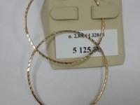 Серьги кольца  рифл. Золото 585 (14K) вес 2.88 г