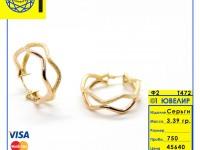 Серьги  Золото 750 (18K) вес 3.39 г