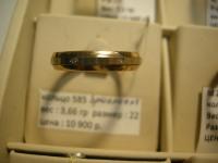 Кольцо муж. с вставками Золото 585 (14K) вес 3.66 г