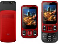 Vertex S107 (Новый, Red)