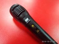 Микрофон BBK DK2715HD