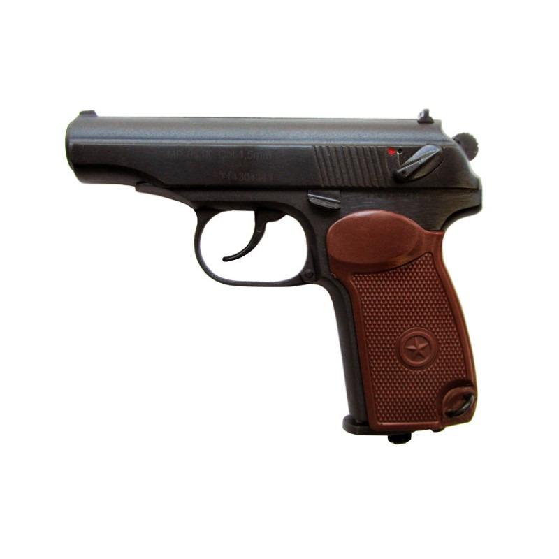 Пневматический пистолет МР-654К-20, 4,5 мм