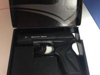 Пневматический пистолет Borner c11