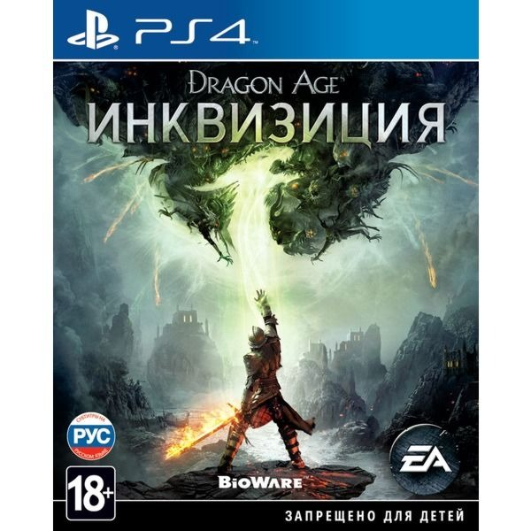 Диск PS4 Dragon Age Inquisition