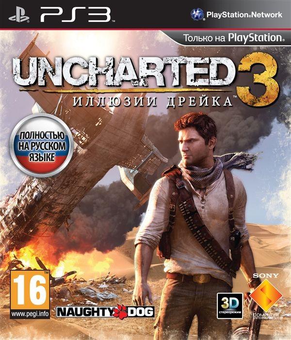 Диск PS3 Uncharted 3 Иллюзии Дрейка