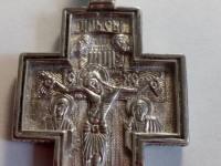 Крест Серебро 925 вес 9.81 г