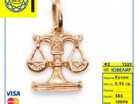 Кулон  Золото 585 (14K) вес 0.95 г