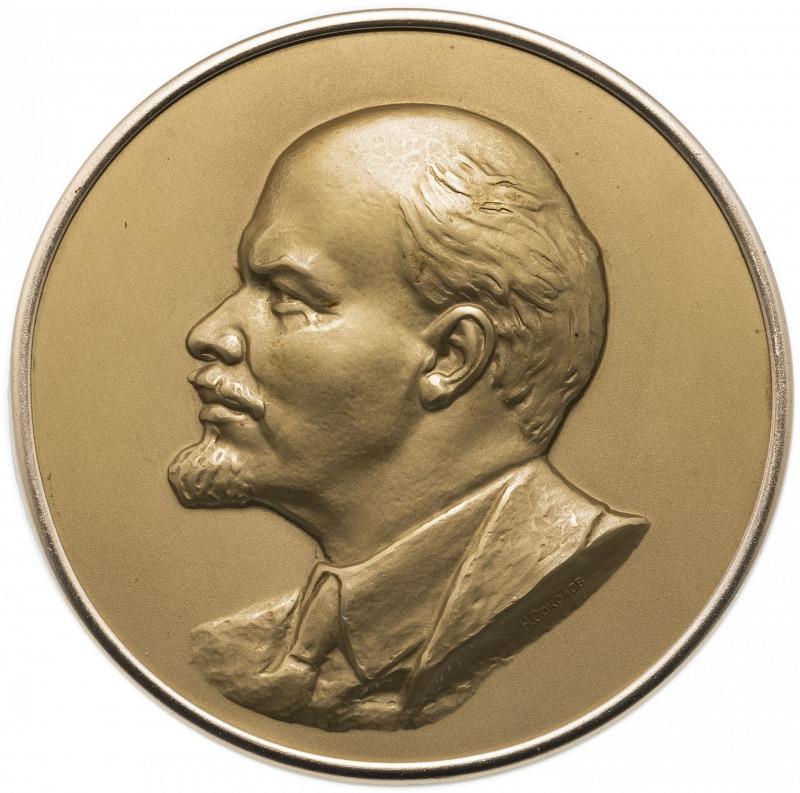 Настольная медаль «Ленин»