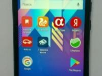 Смартфон Bq Trend 5009l