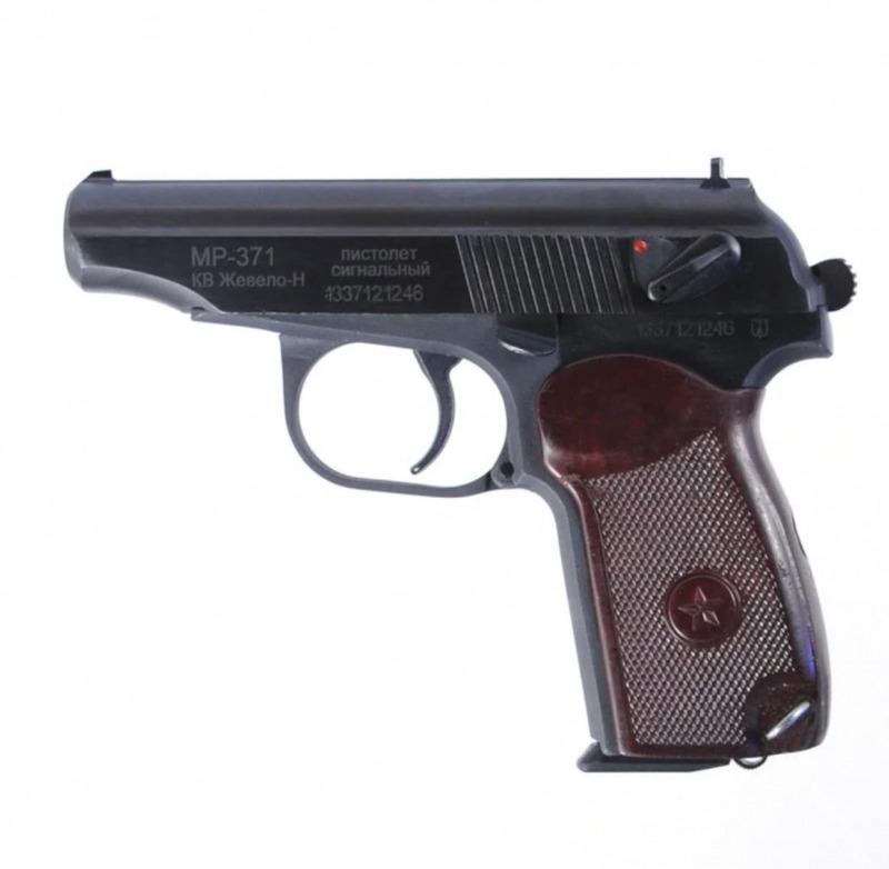 Сигнальный пистолет МР 371