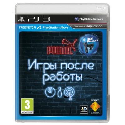Диск для PS3 Puma