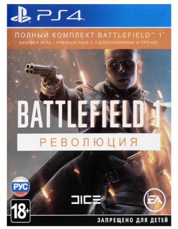 Диск PS4 Battlefield 1 Revolution