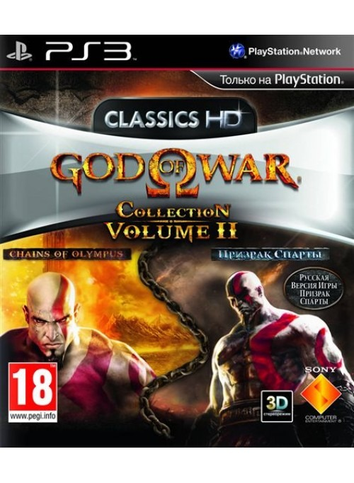 Диск PS3 God of War: Collection Volume 2