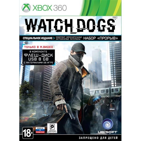Диск XBOX 360 Watch Dogs