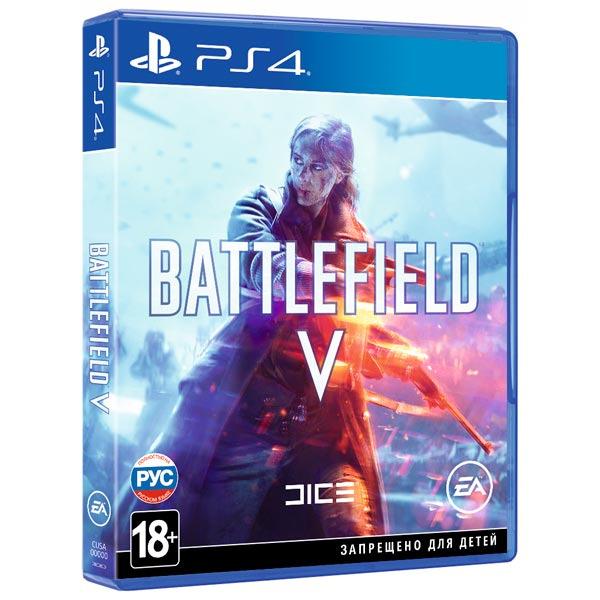 Диск PS4 Battlefield V