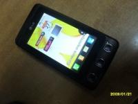 Смартфон LG 570A