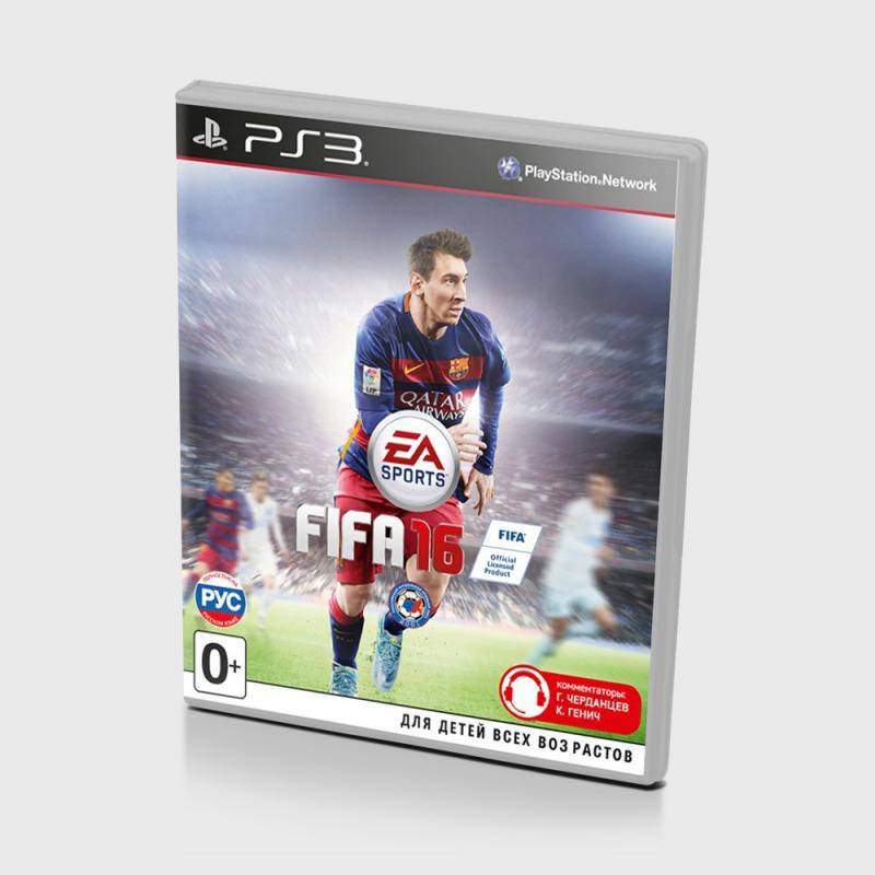 Игровой диск для PS3 Fifa 16