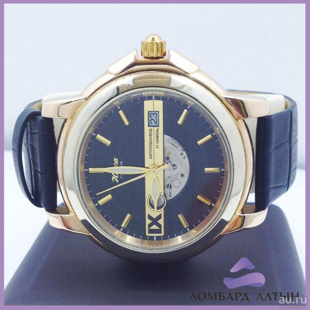 Б4352 часы