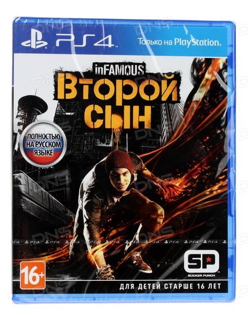 Диск PS4 inFamous Второй сын